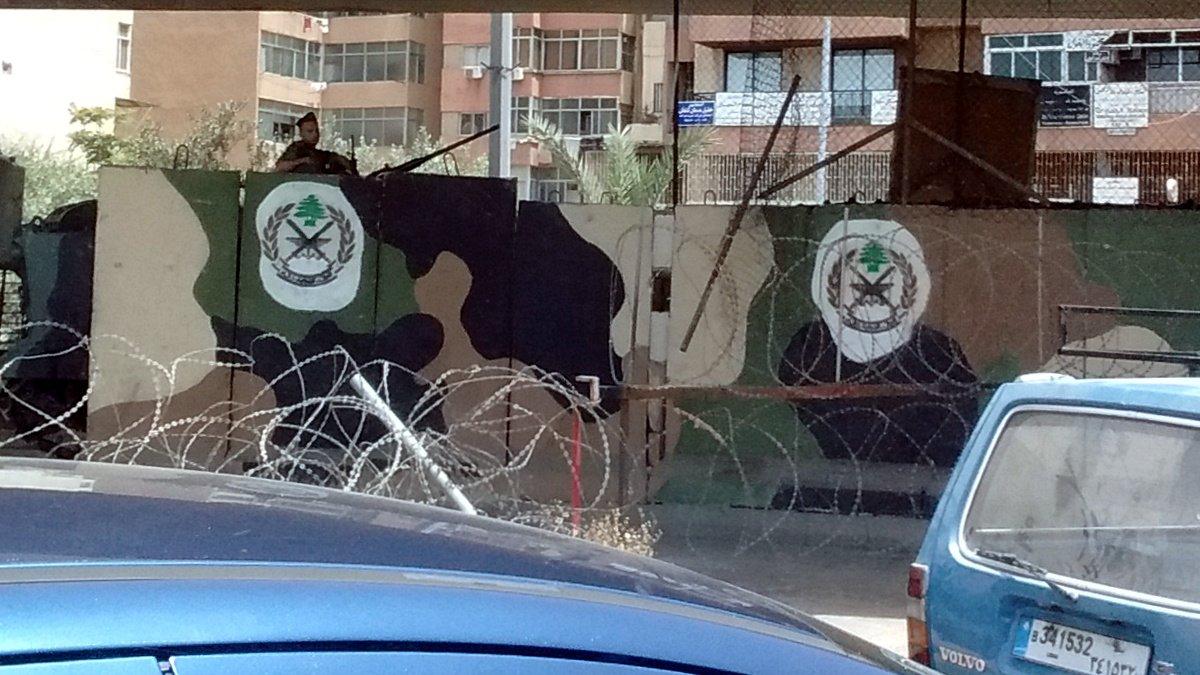 Wachposten Beirut